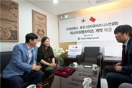탐앤탐스가 충칭그린타운비즈니스컨설팅과 중국 충칭시(중경시)에 매장을 개설하기 위한 마스터 프랜차이즈 계약을 체결했다.