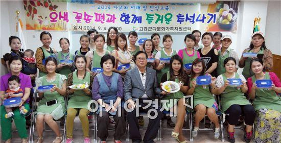 고흥군다문화가족지원센터(센터장 우운기)는 4일 센터 내 교육실에서 결혼이민자 30여명이 참석한 가운데 '오색 꽃송편 만들기'를 운영했다.