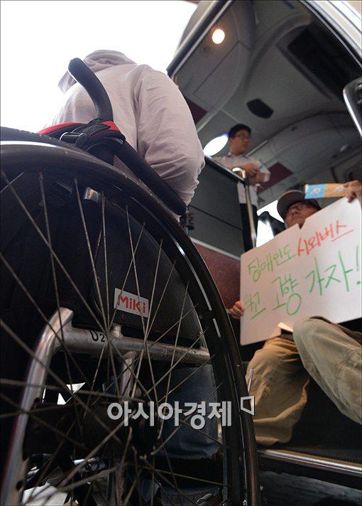 """[포토]""""장애인도 버스를 이용할 권리가 있다"""""""