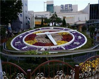 대전역 '꽃시계 공원'
