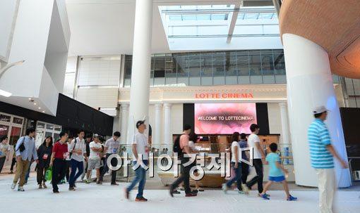 [포토]롯데월드타워에 자리잡은 대형 영화관
