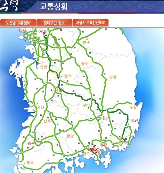 고속도로 교통상황(출처=한국도로공사)