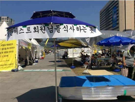 일간베스트 회원들이 6일 단식농성 중인 세월호 유가족들 앞에서 식사 퍼포먼스를 준비했다.[사진=세월호 참사 국민대책회의 페이스북]