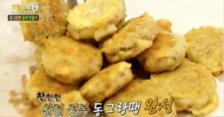 동그랑땡 맛있게 만드는 법 [사진출처 = KBS2 '생생정보통' 방송 캡처]