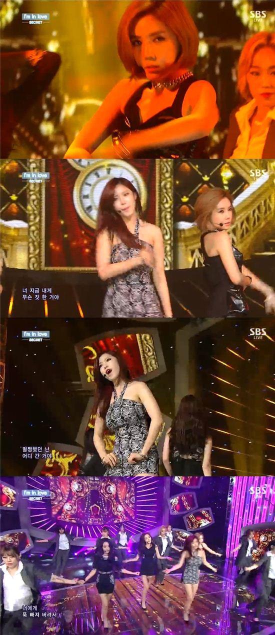 그룹 시크릿이 7일 SBS 인기가요에서 '아임 인 러브'를 열창했다./TV화면 캡처