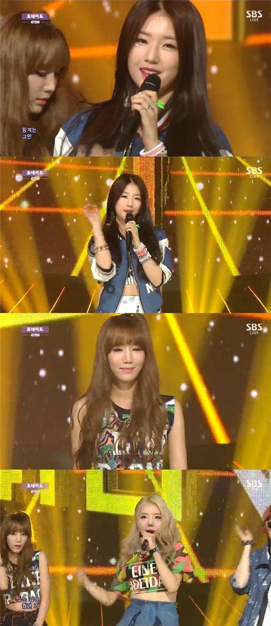 7일 SBS 인기가요에 포텐이 출연해 화끈한 무대를 선보였다./TV 화면 캡처