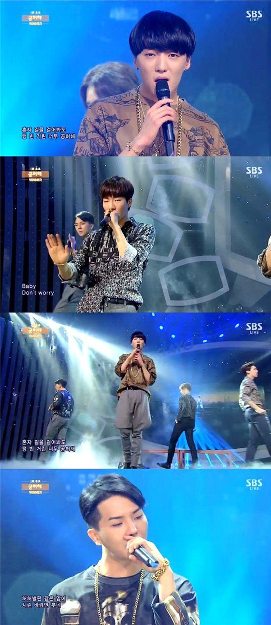 그룹 위너가 7일 SBS 인기가요에서 '공허해'를 열창했다./TV화면 캡처