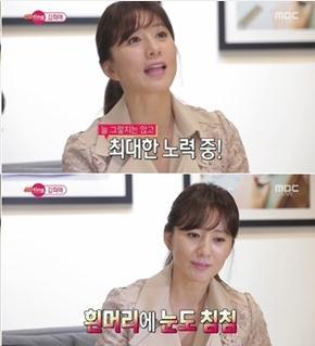 김희애[사진출처 = MBC '섹신TV 연예통신' 캡처]
