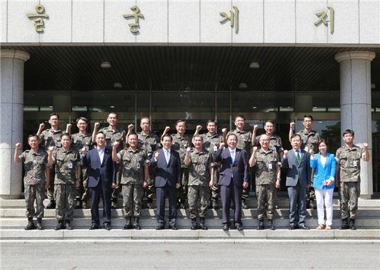 박래학 서울시의회 의장 등 수방사 방문
