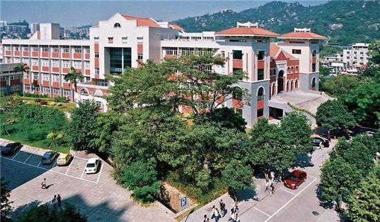 중국 하문대학교