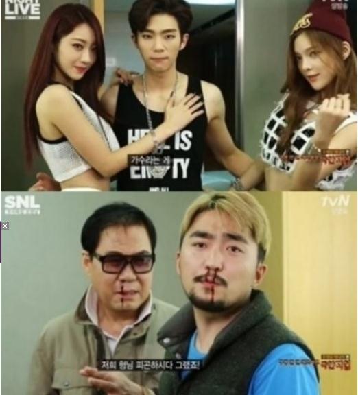 네스티네스티 SNL 출연 [사진출처=tvN 방송 캡처]