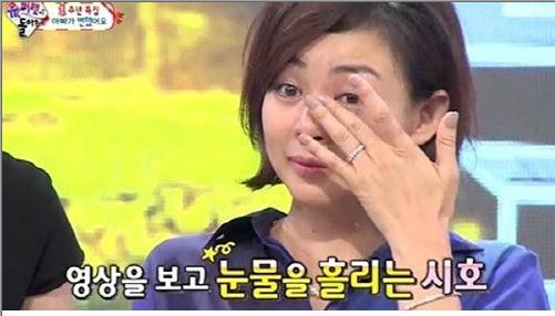 야노시호 눈물[사진출처=KBS2 '슈퍼맨이 돌아왔다' 방송캡처]