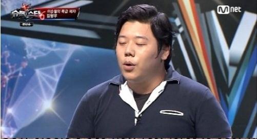 임형우 합격 [사진출처=Mnet '슈퍼스타K' 캡처]