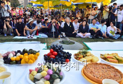 [포토]'세월호 가족과 함께 음식 나누기'
