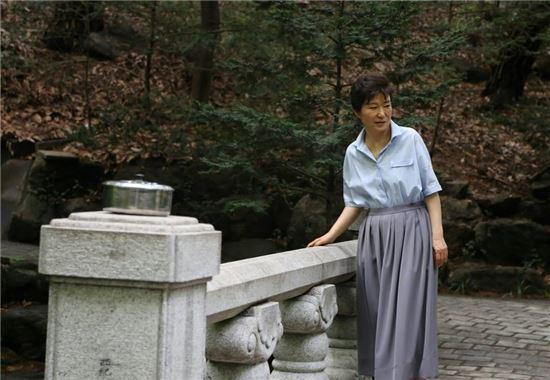 (출처 : 박근혜 대통령 페이스북 www.facebook.com/ghpark.korea)
