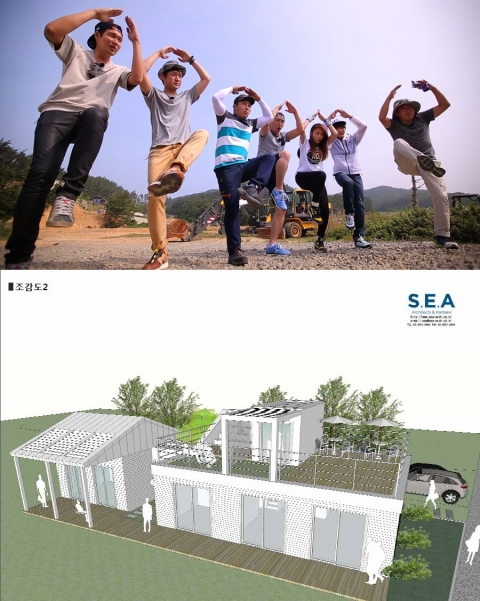 즐거운가 설계도 [사진=SBS 제공]