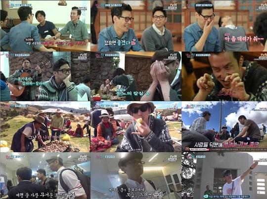 꽃청춘 [사진=tvN 캡처]