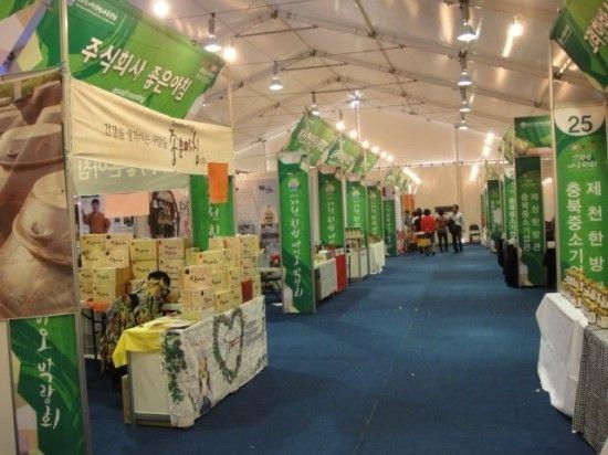 '2013 한방바이오박람회' 행사장 내부 모습.