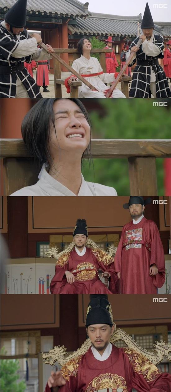 서예지 /MBC '야경꾼일지' 방송 캡처