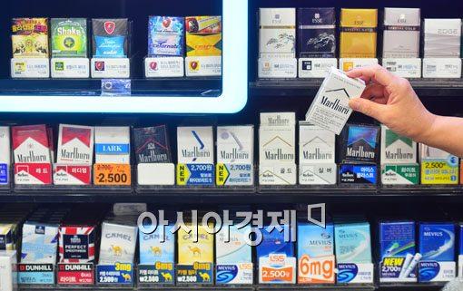 담배 사재기 벌금 최대 5000만원…개인 구매는 제외