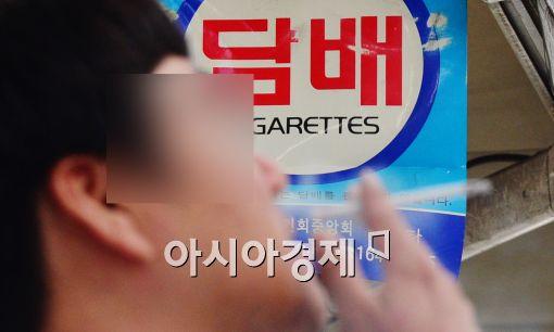 """흡연자단체 """"세수 확보 위한 급진적 담뱃값 인상 반대"""""""
