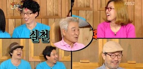 KBS2 예능프로그램 '해피투게더3'/방송 화면 캡쳐