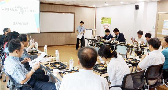 <목포대 교육혁신개발원이 4일 제3회 교수법 카페 '木'을 개최하고 있다.>
