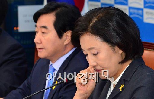 [포토]고개 숙인 박영선 원내대표
