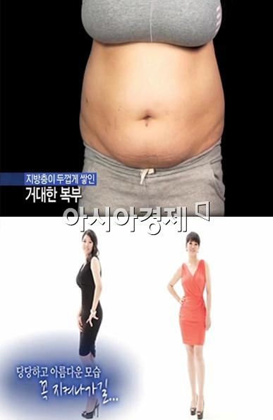 렛미인 탈락녀 김세은 [사진=STORYON 제공]