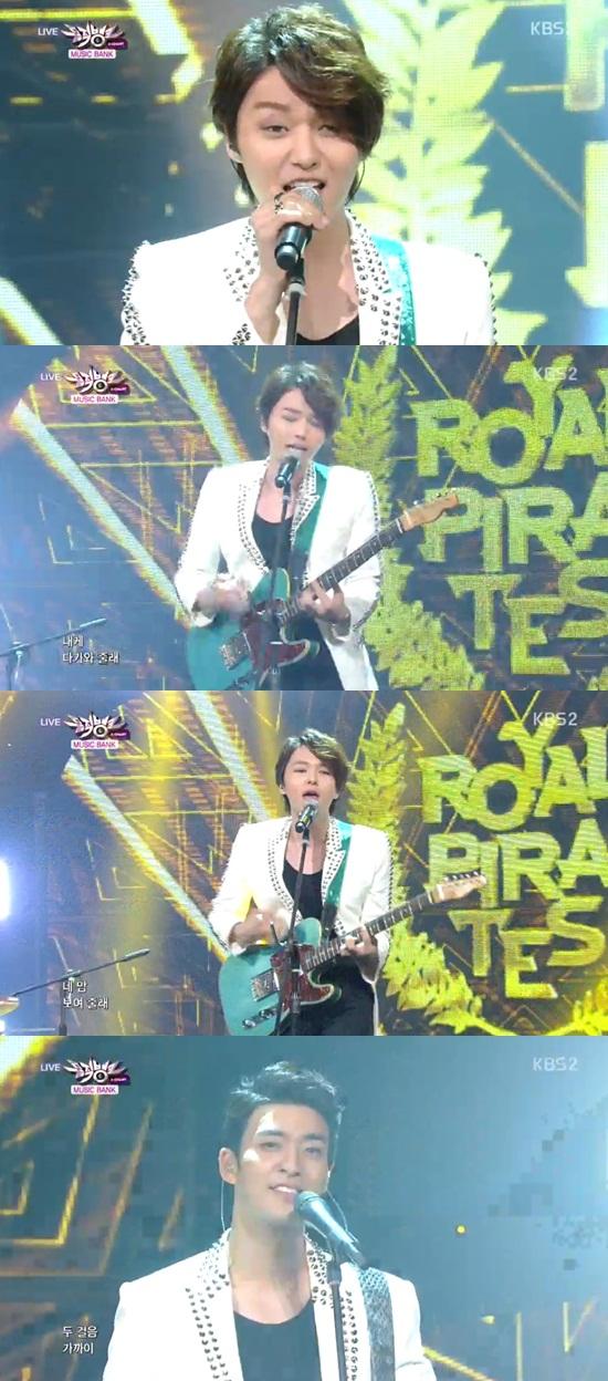 로열 파이럿츠 / 사진은 KBS2 방송 캡처