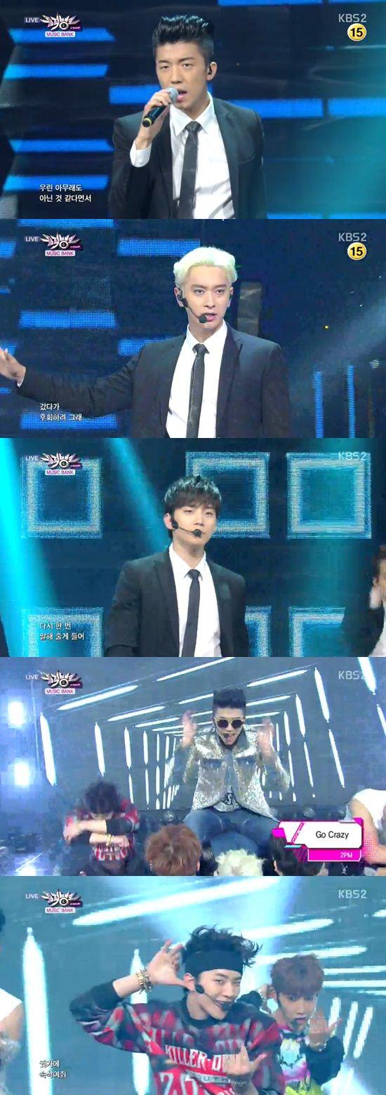 2PM / 사진은 KBS2 방송 캡처