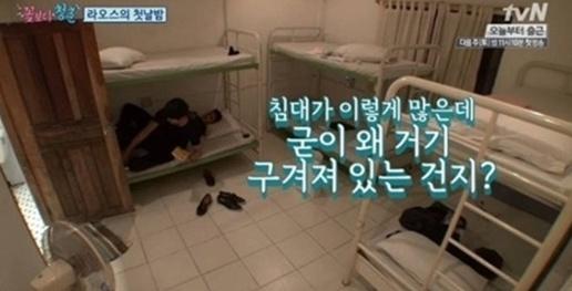 손호준과 유연석[사진=tvN '꽃보다 청춘' 방송 캡처]