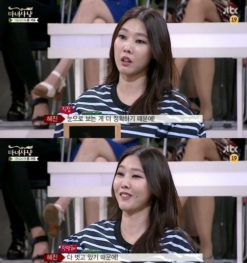 한혜진[사진=JTBC '마녀사냥' 방송 캡처]