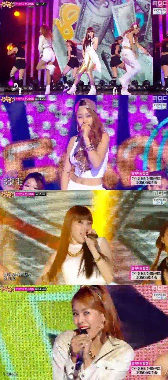 립서비스 /MBC '음악중심' 방송 캡처