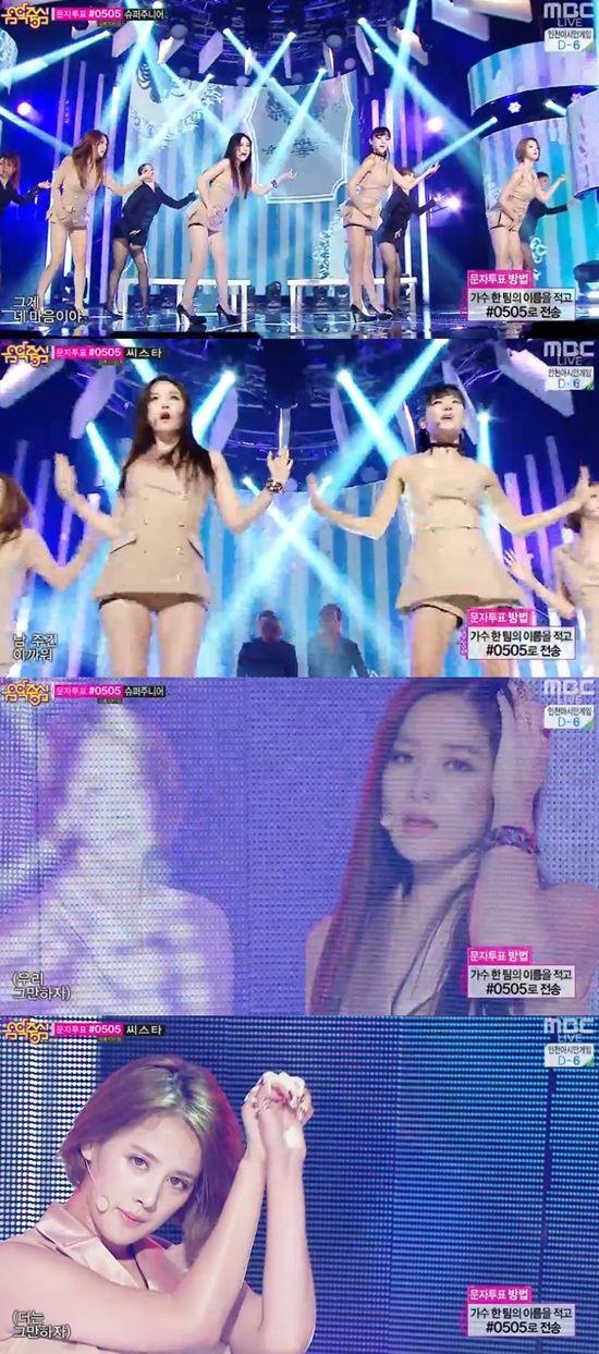 스피카S /MBC '음악중심' 방송 캡처