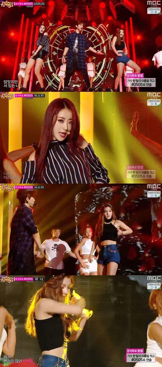 네스티네스티 /MBC '음악중심' 방송 캡처