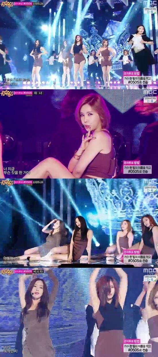 시크릿 /MBC '음악중심' 방송 캡처