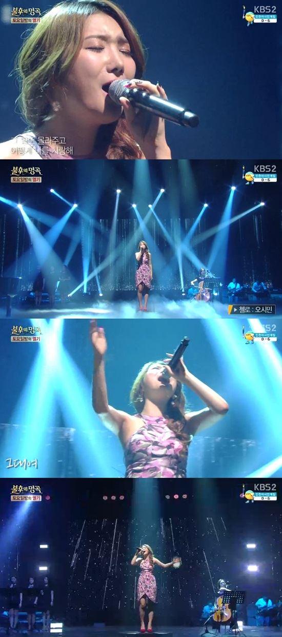 디아 /KBS2 '불후의명곡' 방송 캡처