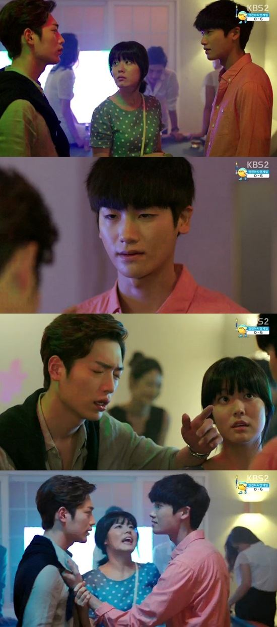 박형식 /KBS2 '가족끼리 왜이래' 방송 캡처