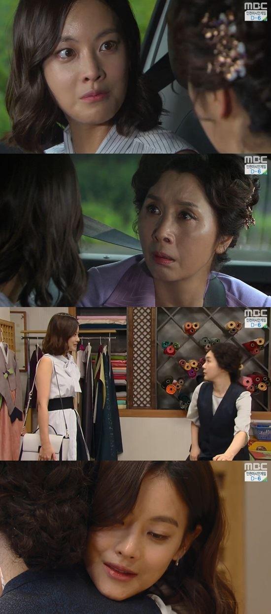 오연서 /MBC '왔다 장보리' 방송 캡처