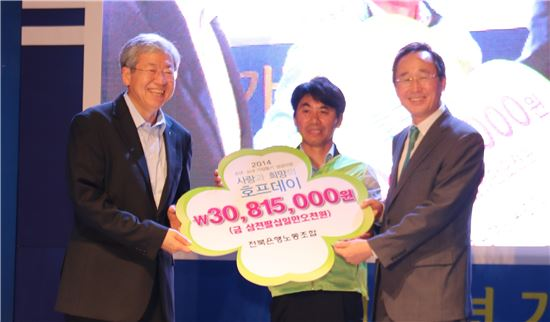 사진 왼쪽부터 김한 전북은행장, 두형진 지역사랑봉사단장, 송하진 전북도지사(자료제공:전북은행)