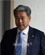 김동철 새정치민주연합 의원