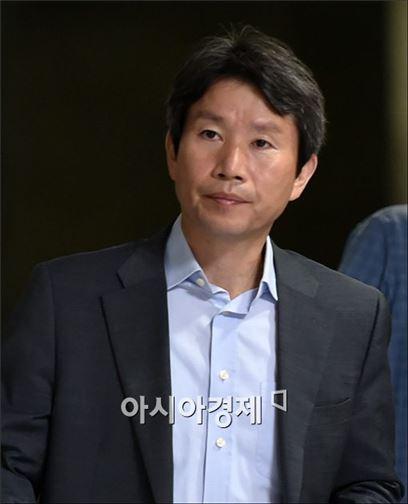 민주, 개헌특위 위원 선정 완료…간사 '이인영'