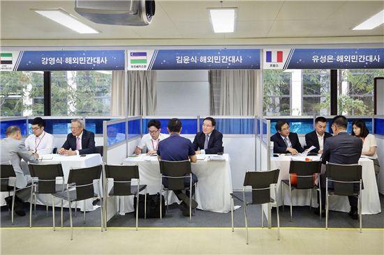 중소기업 해외진출 자문 상담회