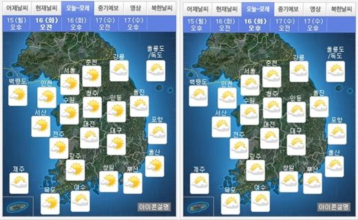 오늘 날씨 [사진=기상청]