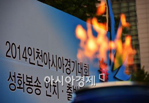 """아시안게임 성화 12분간 꺼져…""""동네 경기도 아니고"""""""