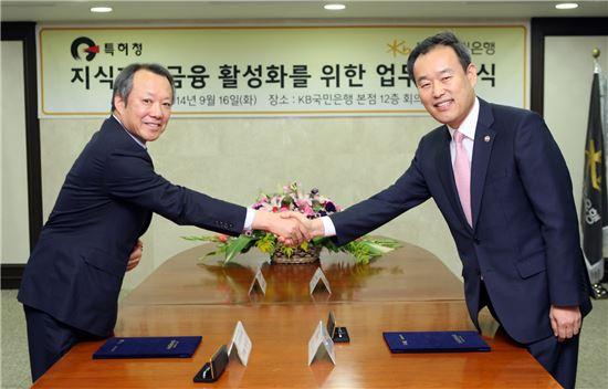 박지우 은행장 직무대행(왼쪽), 김영민 특허청장(오른쪽)