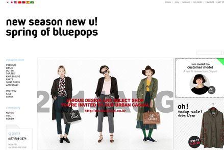 여성의류 전문 쇼핑몰 '블루팝스'