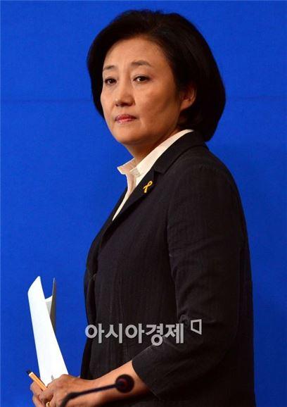 박영선 [사진=아시아경제 DB]