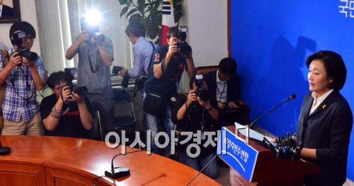 [포토]기자회견 하는 박영선 원내대표